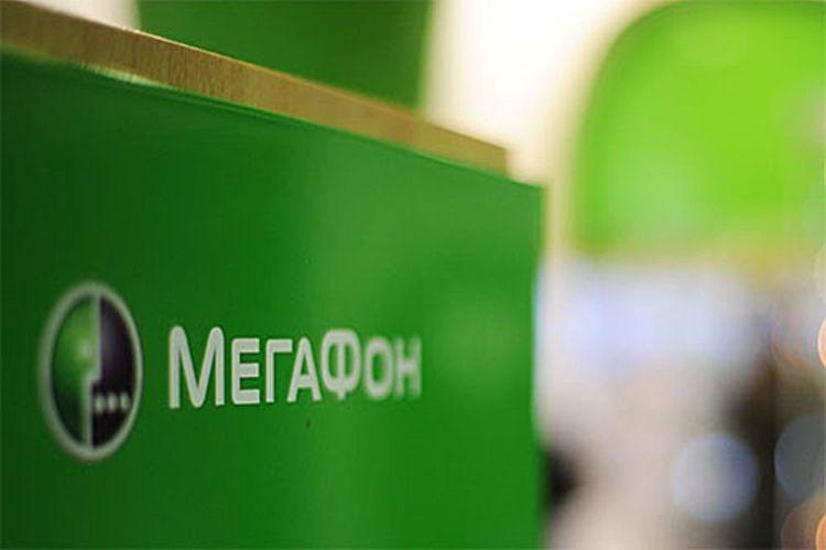 «Мегафон» отозвал судебный иск кантимонопольной службе из-за роуминга
