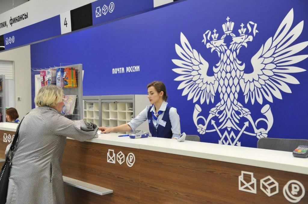 «Почта России» будет идентифицировать клиентов при входе вотделение