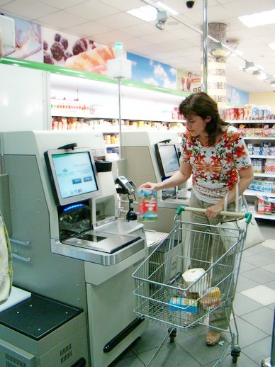 self-checkout в Магнолии
