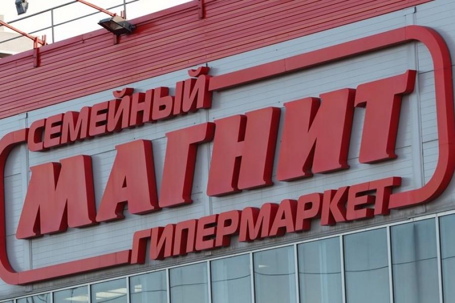 Вкомпании «Магнит» назначили нового финансового директора