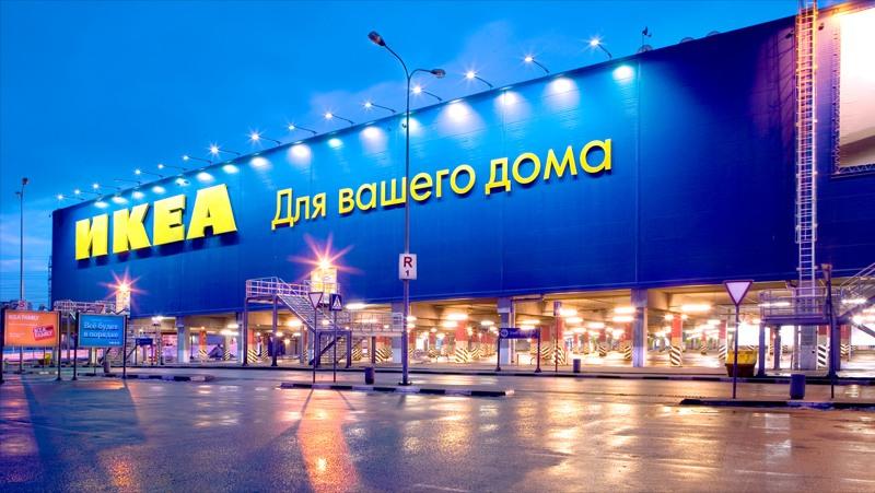 икеа открывает первый магазин в центре москвы информационный портал