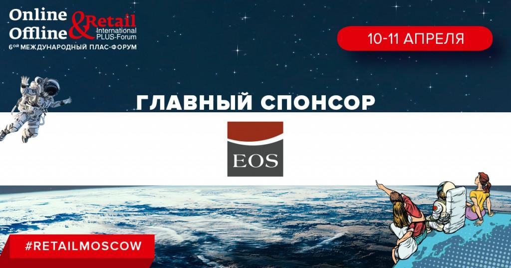 eos (3).jpg