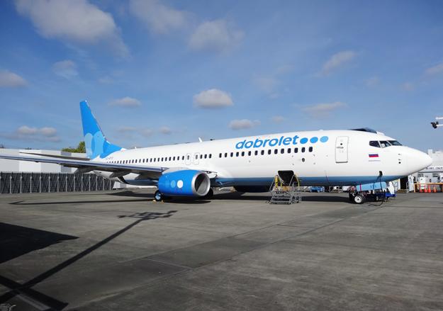 Купить билет на самолет добролет за 2000 рублей купить недорого билет на самолет в болгарию
