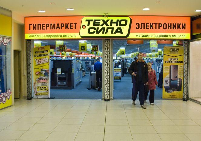 «Техносила» объявила озакрытии магазинов