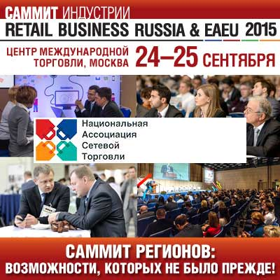 58394.Retail.Business.Russia.s.jpg