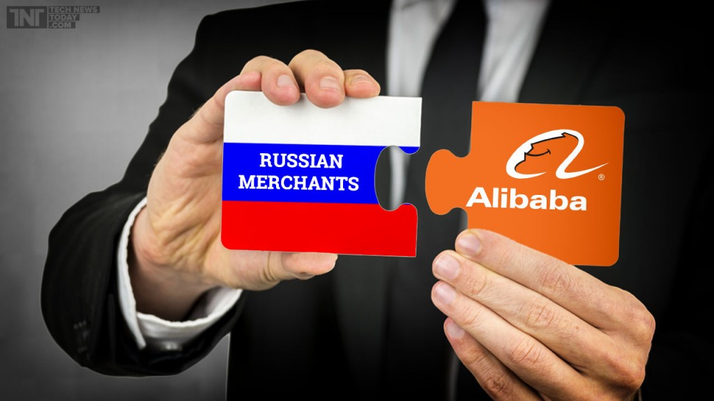 alibaba-group-holding-ltd-partners-with-russian-merchants-to-spark-higher-s.jpg