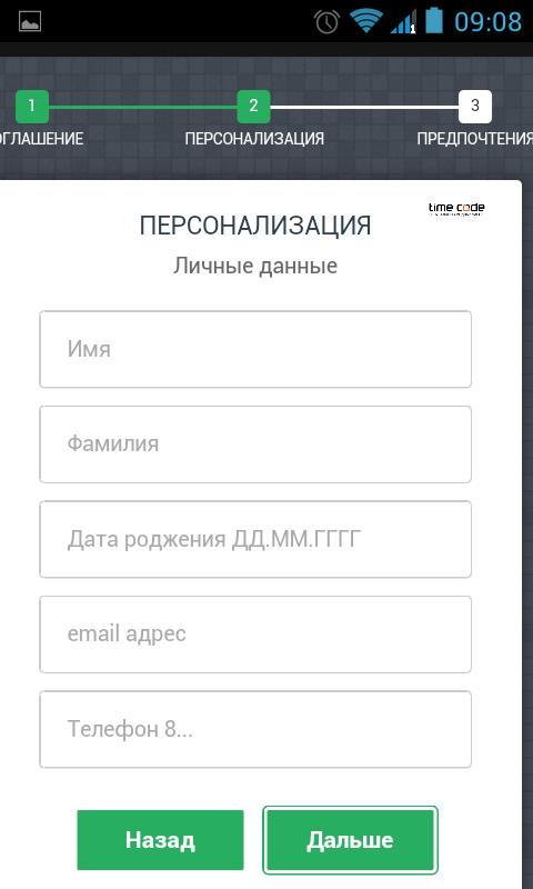 анкета авторегистрации wallet passwallet