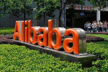 ChannelAdvisor Integrates with Alibaba Group's Tmall.com Platform, Opens New Cross-Border Trade Route