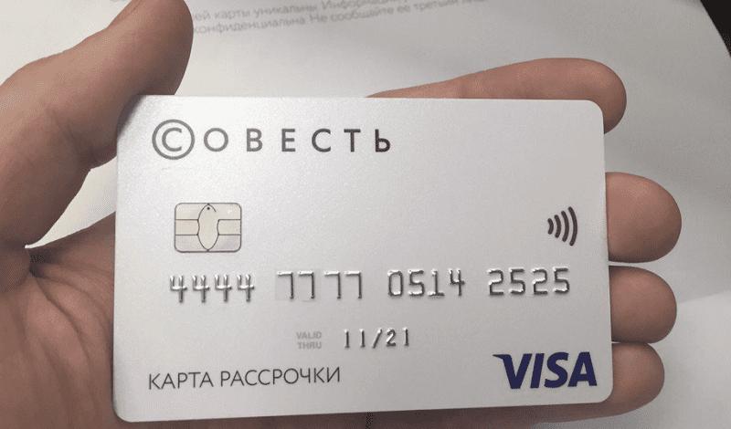 """У Росії поліцейський написав заяву на активістку, яка сказала, що у нього """"немає совісті"""" - Цензор.НЕТ 5806"""