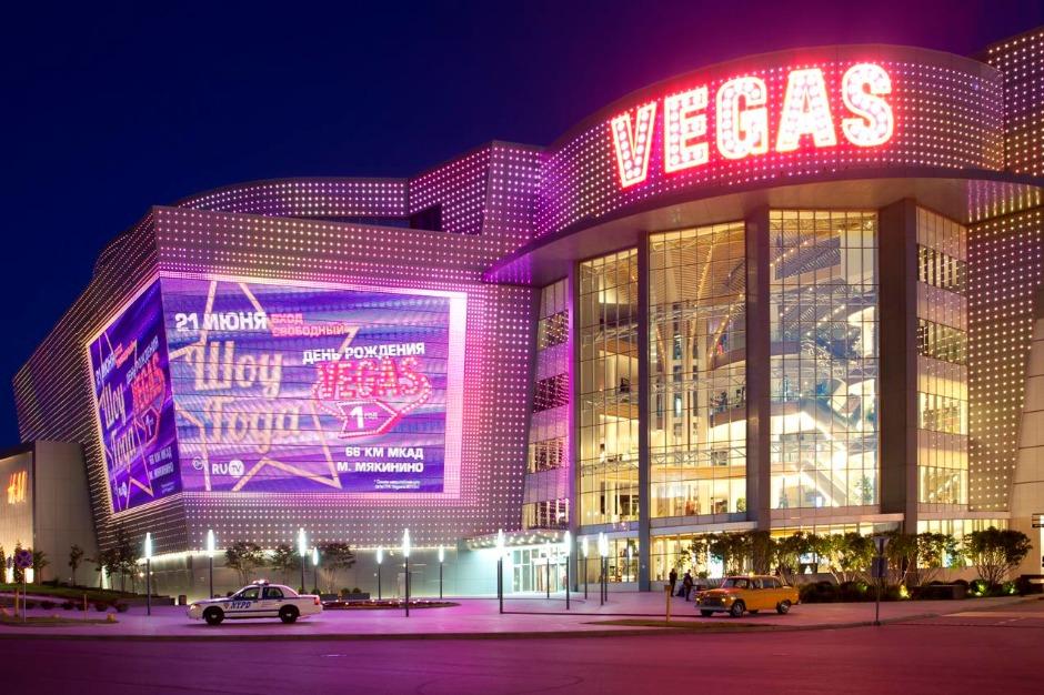 Vegas Крокус Сити - лидер по доле развлекательного сегмента ... 70ada071690