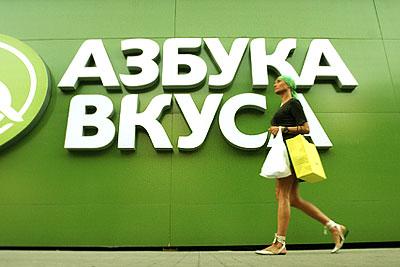 Владелец продаст все гипермаркеты «Седьмой континент» и«Наш»