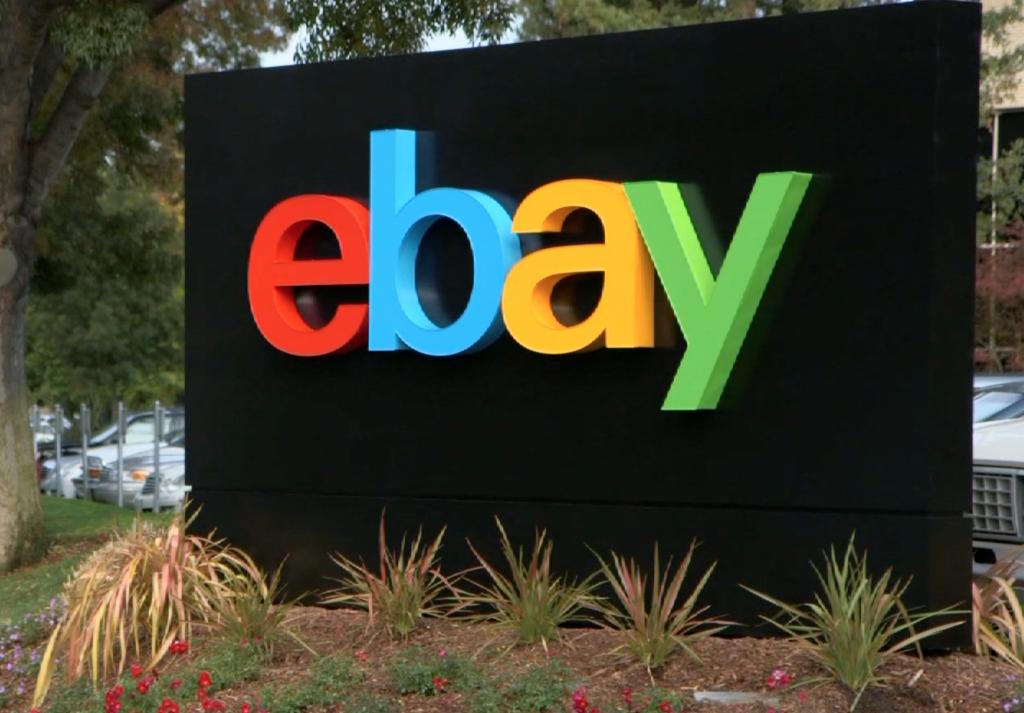 Компания eBay подтвердила продажу eBay Enterprise за $925 млн