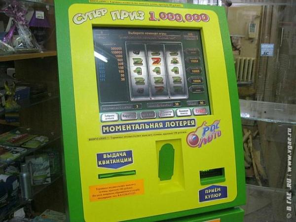 Вендинг игровые лотерейные аппараты онлайн игровые автоматы играть бесплатно super jump