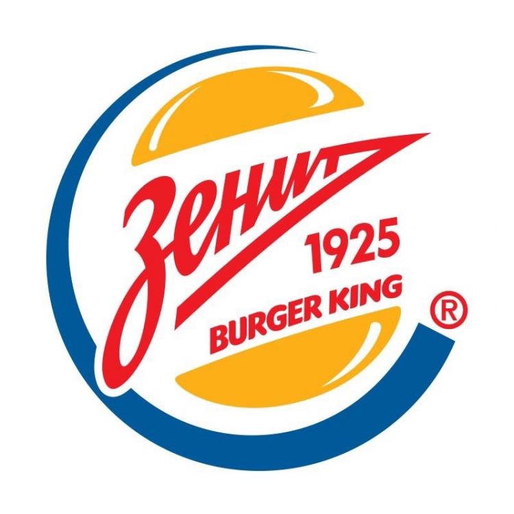 «Зенит» ответил напредложение сети Burger King «гифкой»