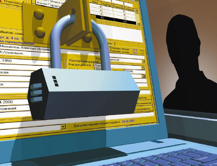 европейский закон о защите персональных данных
