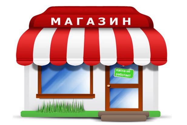 «Страшный сон розницы»: массовый сбой вработе магазинов добрался идоСмоленска