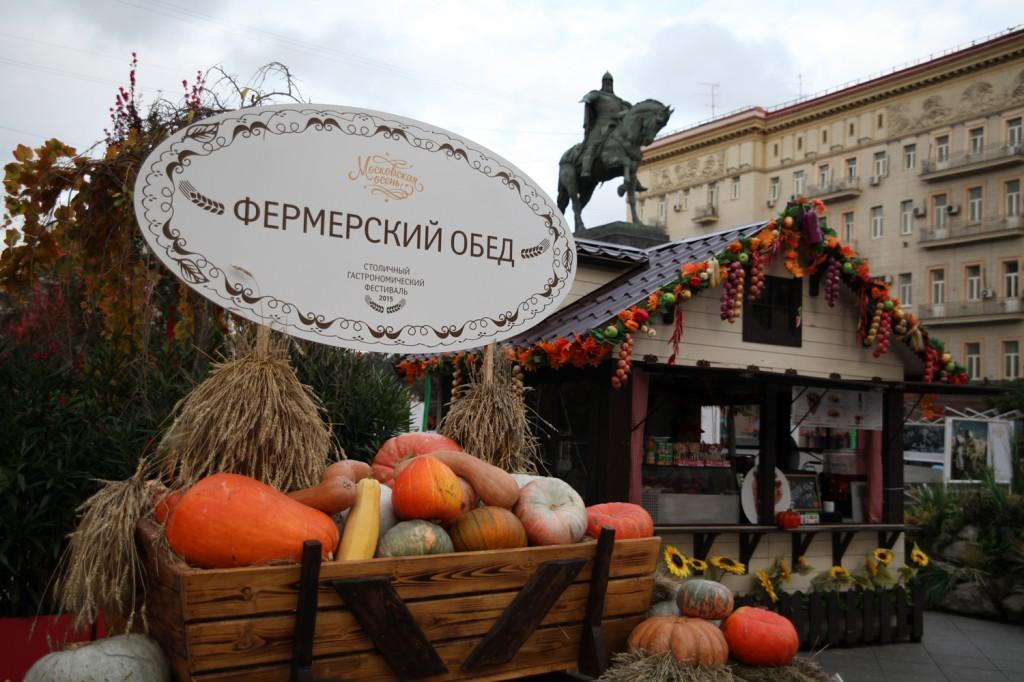 Спорт иактивный стиль жизни наплощадках фестиваля «Золотая осень»