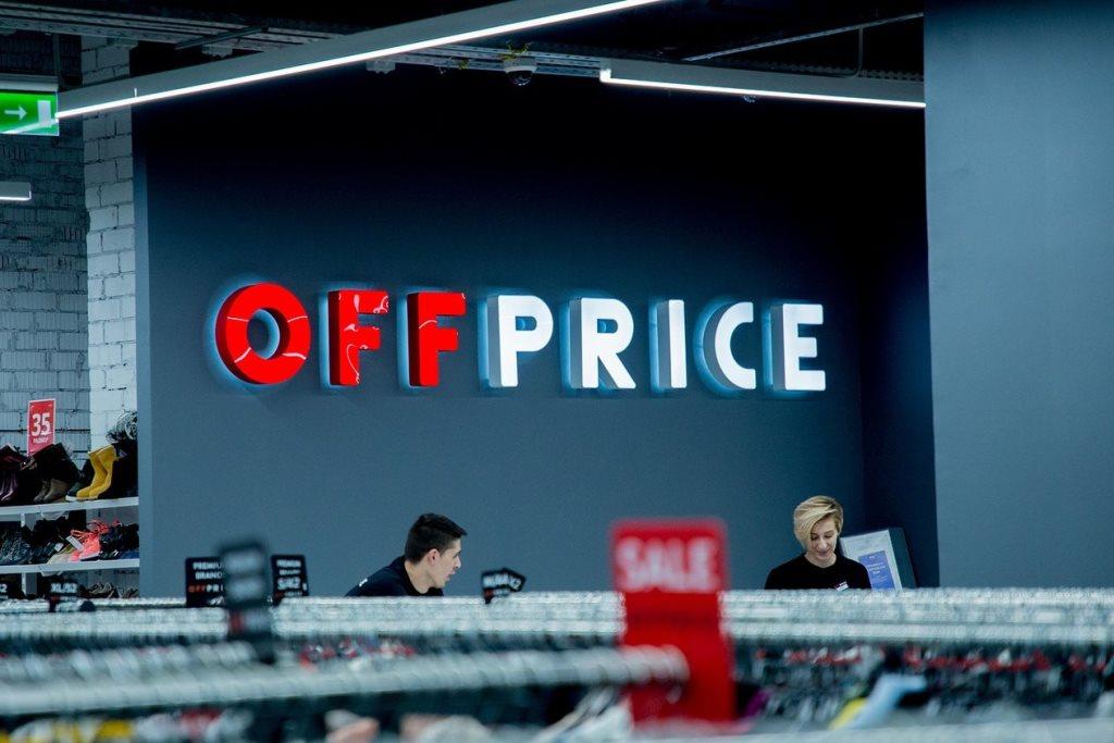 85636945b1f 11 сентября в «Центральном детском магазине на Лубянке» открылся десятый  аутлет брендовых вещей OFFPRICE.