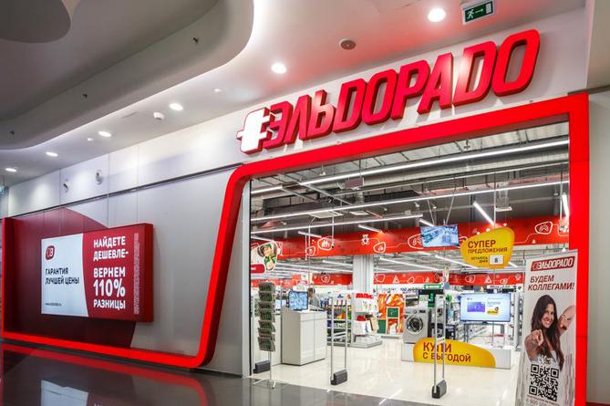 Эльдорадо опровергла сообщение об открытии магазина в украинском Донецке 2d5b4eb0b07a4