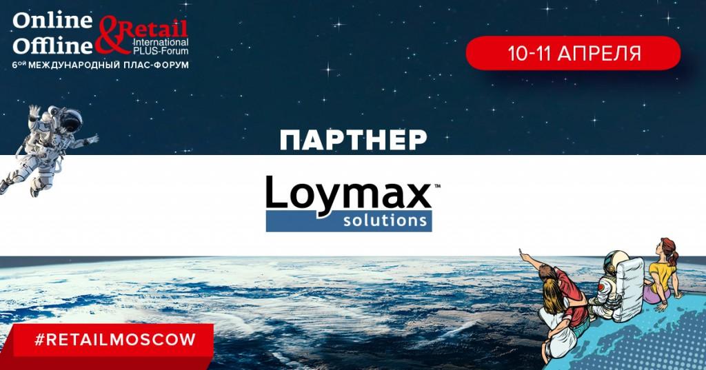 loymax (2).jpg