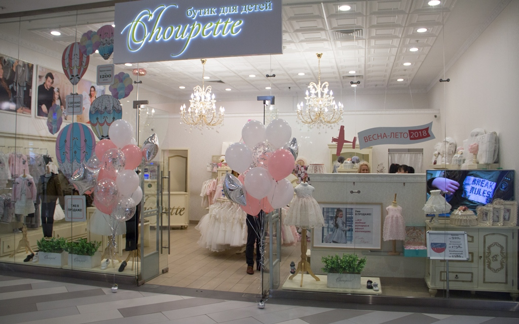 bf7c27743ed IMG 3169.jpg До конца марта российский бренд детской одежды Choupette ...