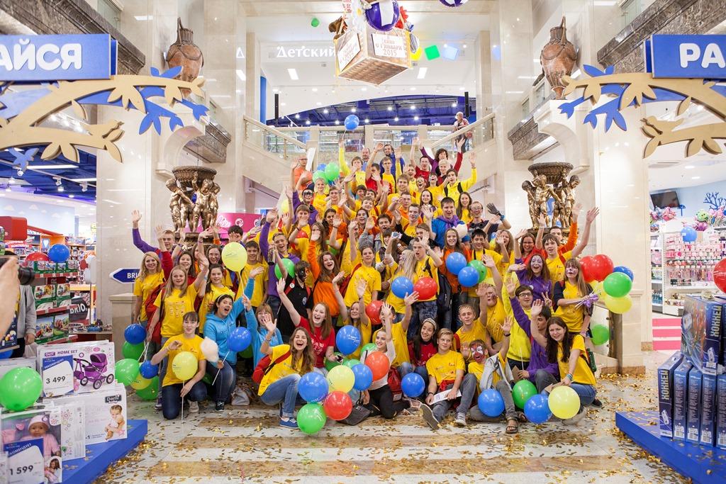 Детский мир» открывает крупнейший в России магазин детских товаров ... c002b7760d1