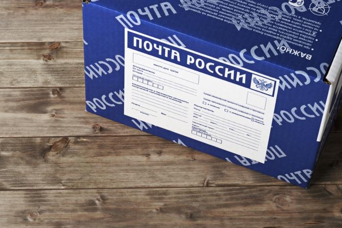 «Почта России» запустит пообразу иподобию известного сервиса AliExpress
