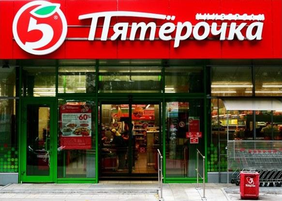 Крупнейший русский ритейлер планирует купить вБашкирии 100 магазинов