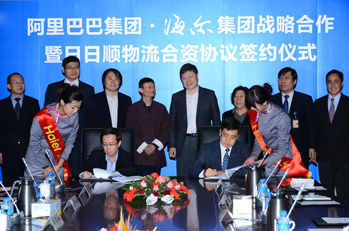 Haier Group And Alibaba Group