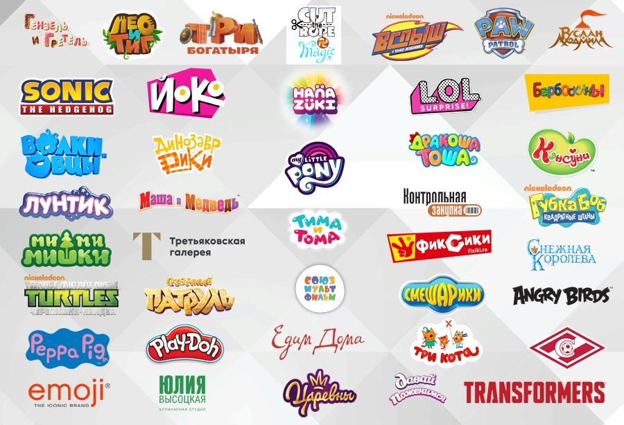 MLS 2018 brands_.jpg