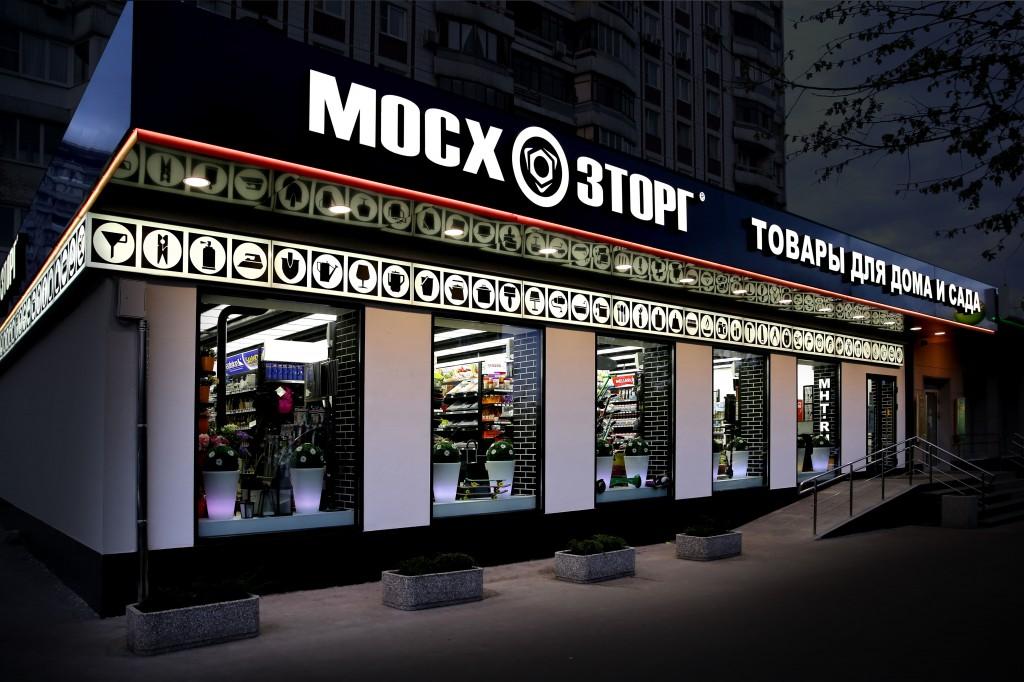 по банкротстве магазинов