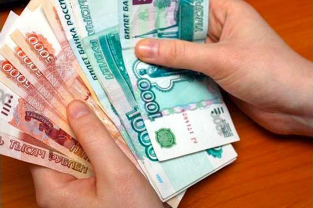 Рубли в руках венценосный город ганы