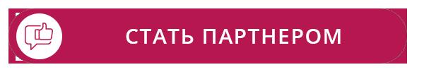 спонсор_RL.png