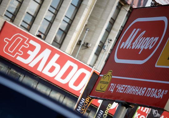 Акционеры «М.Видео» одобрили покупку «Эльдорадо»