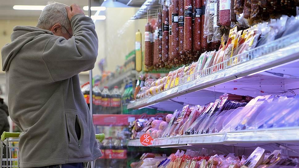«Ромир»: личная инфляция граждан России вконце зимы была втрое ниже официальной