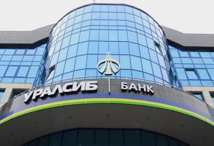 Отзывы о банке «Банк Уралсиб»: «Call-центр не