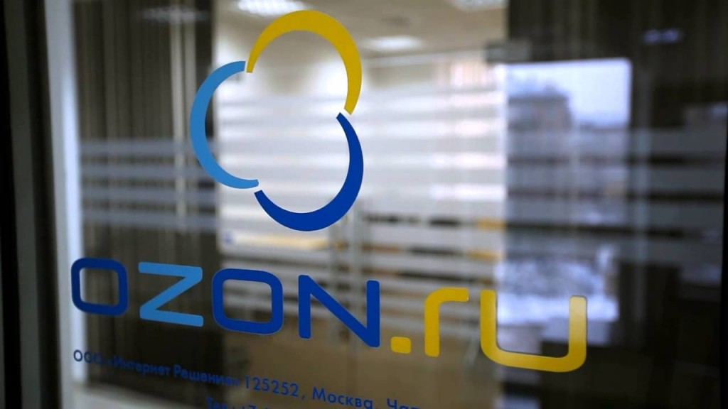 Продажи OZON бьют рекорды - Информационный портал 1bd20b3dffa