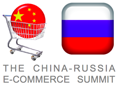 China-Russia-ecommmerce_summit.png