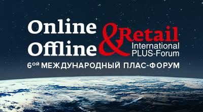 ПЛАС-Форум
