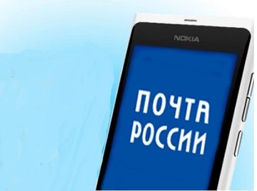 «Почта России» по результатам следующего года планирует обработать 230 млн иностранных посылок