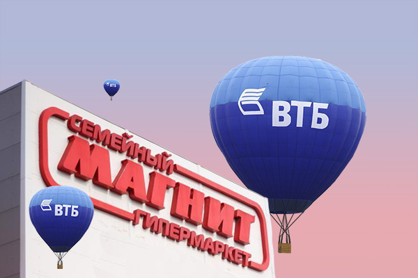 ВТБ продал Marathon Group 11,8% акций сети «Магнит»   Компании   АиФ Барнаул