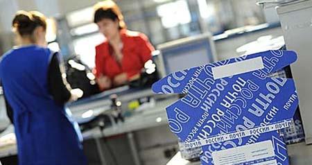 «Почта России» закончит принимать посылки без трекинг-номера изКитая