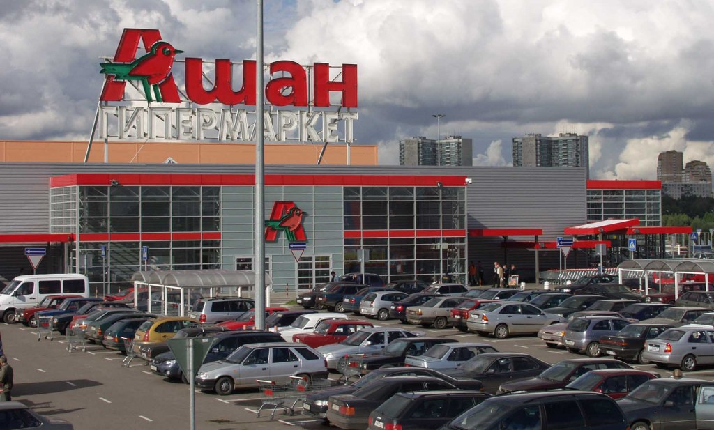 «Ашан» вследующем году впервый раз снизил выручку на российском рынке