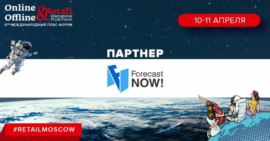 Forecast NOW (2).jpg