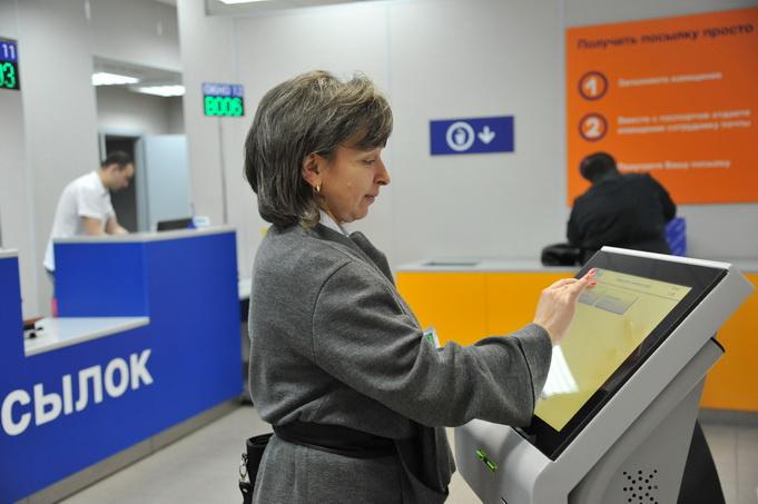 Генпрокуратура проверит законность покупки «Почтой России» 2-х Ту-204
