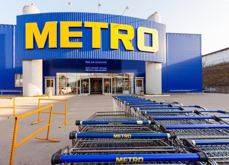 Ритейлер Metro ищет пути вывода бизнеса в РФ изкризиса