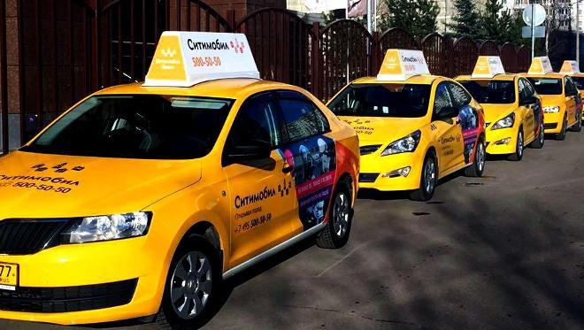 Mail.Ru Group иМегафон купят доли всервисе такси CityMobil