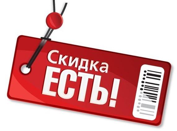 Сайт скидочных купонов для множества товаров