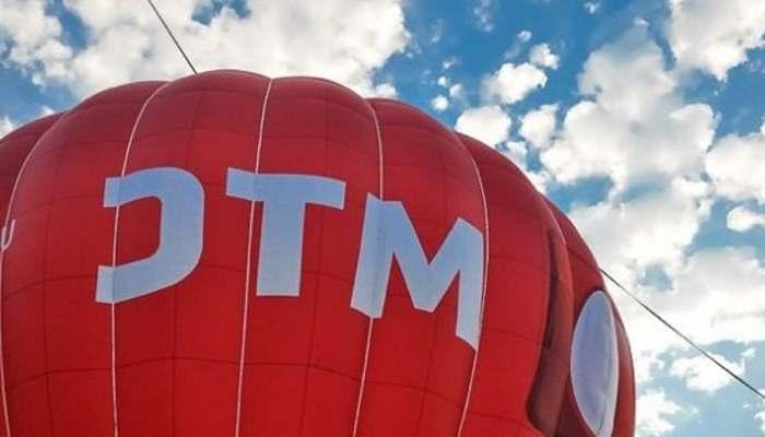 МТС сообщила о покупке двух билетных операторов - Ticketland.ru и «Пономиналу.ру»