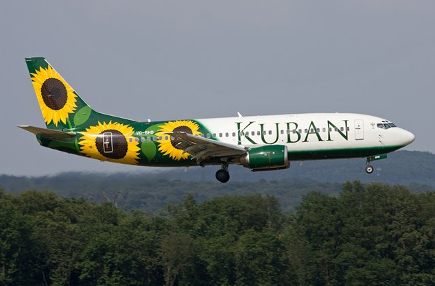 Kuban_Airlines_1.png